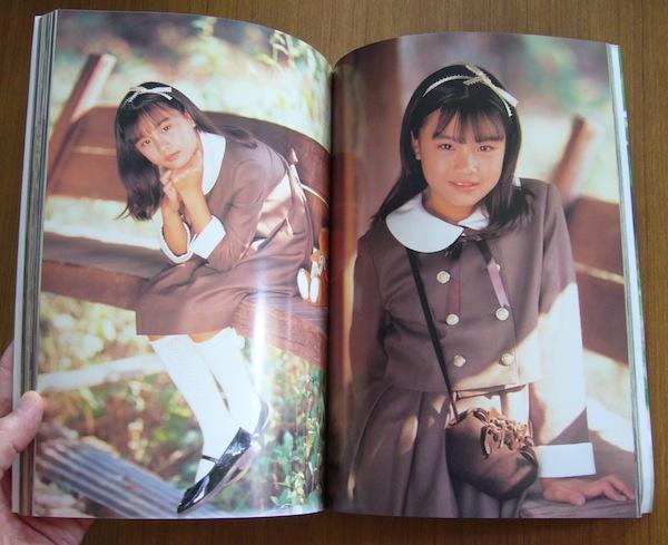 西村里香 お嬢さん